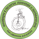 Innovative Education Center Of Earth Sciences Conferences